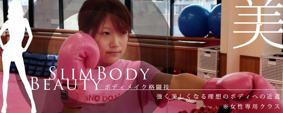 top_body