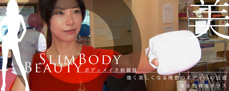 topimg_body