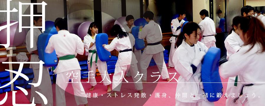 topimg_karateotona2019