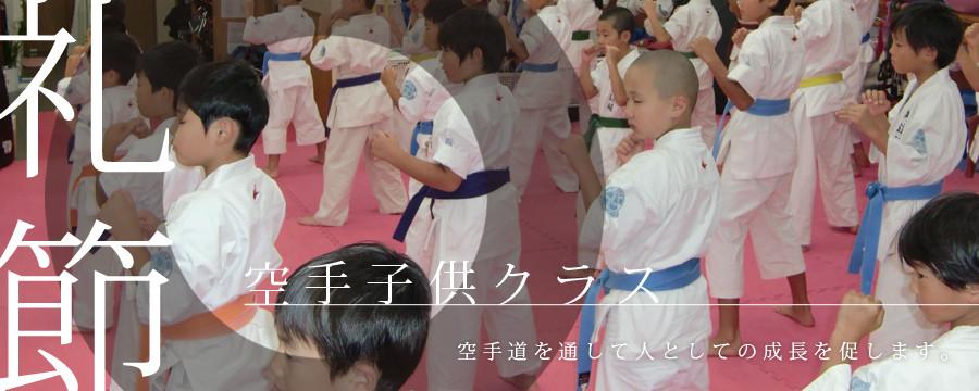 top_karate_child2